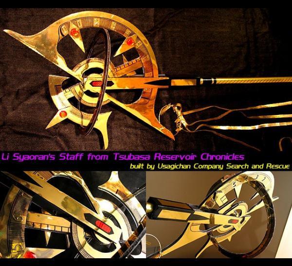 Syaoran (Tsubasa: Reservoir Chronicle) By Lionboogy